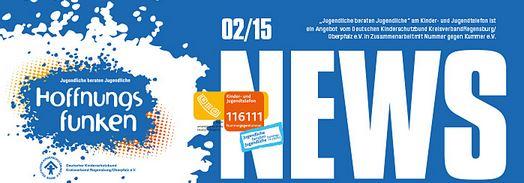 News 0215